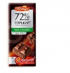 Шоколад горький 72% без сахара на стевии