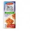 Шоколад молочный 36% без сахара на стевии